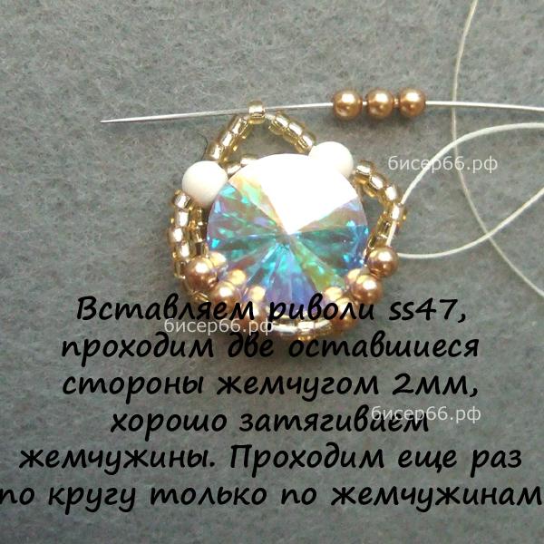 mk_ssh47_10