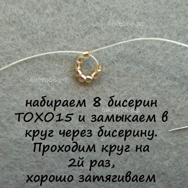 mk_ssh47_2