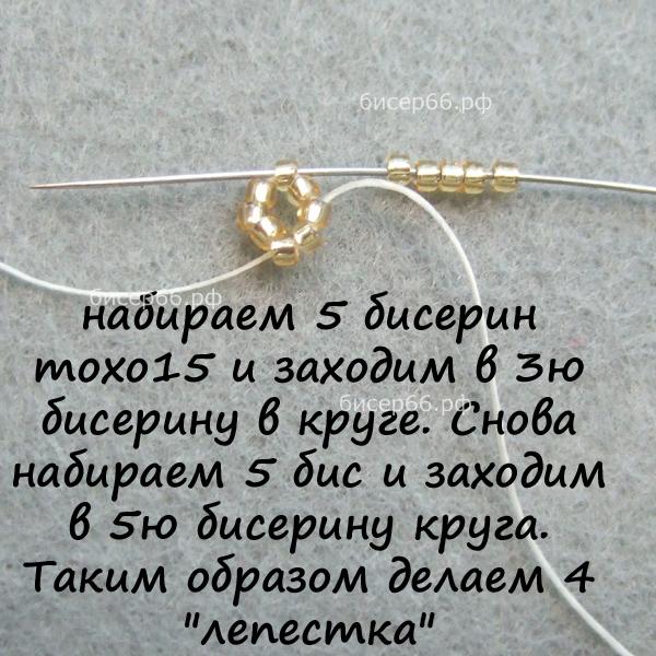 mk_ssh47_3