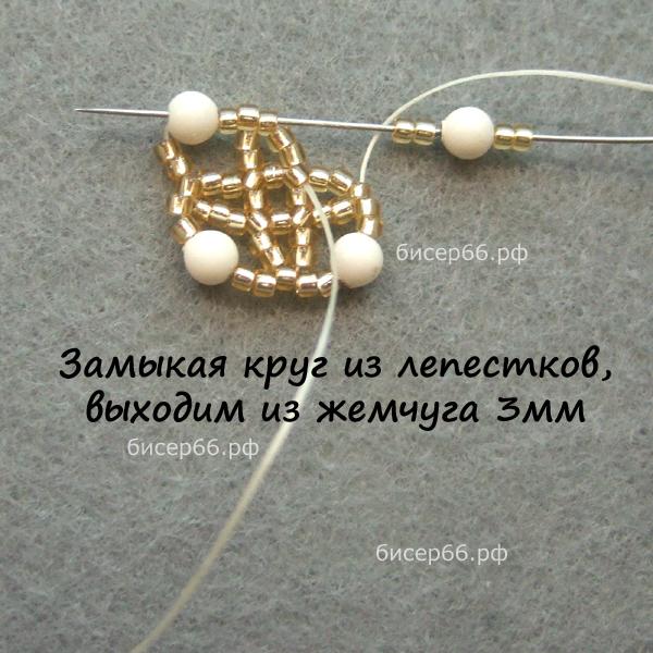 mk_ssh47_6
