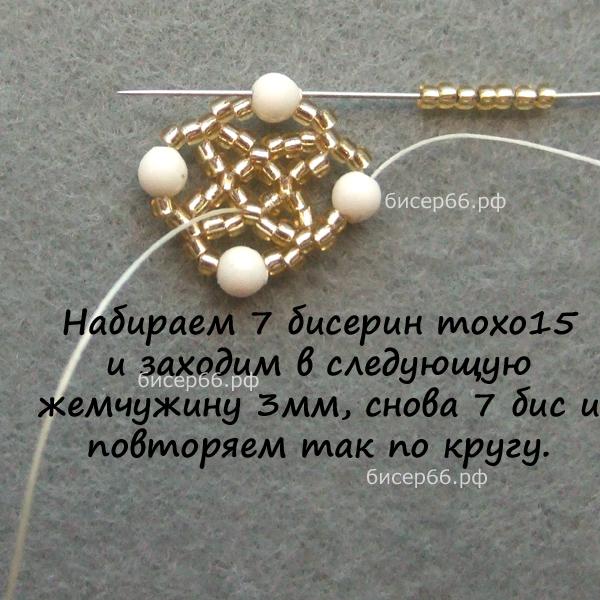 mk_ssh47_7